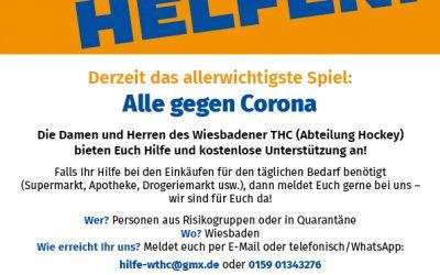 Wir helfen!